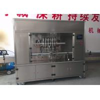 China 2L Pneumatic Oil Filling Machines wholesale