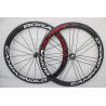 China BORA 50mm Racing Bike Carbon Fiber Rims , V - Brake 700c Clincher Carbon Cycling Wheels wholesale