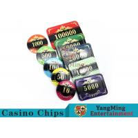 China Professional Casino Texas Holdem Poker Chip Set With Customized Denomination wholesale