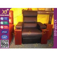 China Modern Genuine Leather Finished Home Theater Sofa , Leisure Electric Recliner Sofa wholesale
