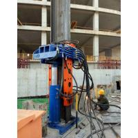 Buy cheap BEIYI hydraulic pile extractor vibrate pile pulling machine from wholesalers