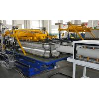 China PE / PP/ PA / PVC Single Wall Corrugated Pipe Extrusion Line Large Output  SBG-250 wholesale