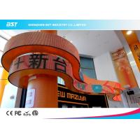 China P6 Indoor Curved Flexible Led Screen Pixel Pitch With High Brightness 1500cd/㎡ on sale