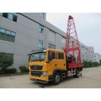 Buy cheap Hydraulic Portable Drilling Rigs For Water Electricity Engineering from wholesalers