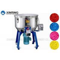China Small Size Vertical Mixer Drying Color Mixer Low Noise Easy To Move With Wheels wholesale