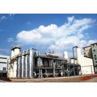 China High Efficiency LNG Plant , Natural Gas Liquefaction Plant 1 Year Warranty wholesale