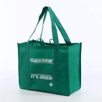 China Simple Green Folded Non Woven Carry Bags Custom Logo Advertising Packaging wholesale