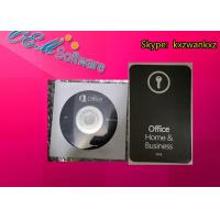 China Online Active Office 2019 Home And Business 2019 H&B Retail Key Card PKC DVD Box wholesale