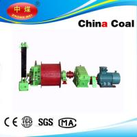 China JTKB Series Mine Electric Hoist Winch Used in Coal Mine wholesale