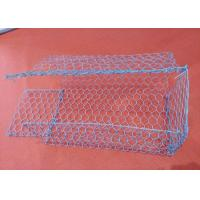 China 2m * 1m * 1m Galvanized Woven Gabion Box With 2.7mm 3.05mm Wire Anti - Crossion wholesale