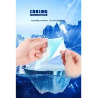 China Cooling Gel Pain Relief Patch on sale