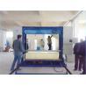 China Customized Horizontal Foam Sponge Cutting Machine With Transducer , 8.14KW wholesale