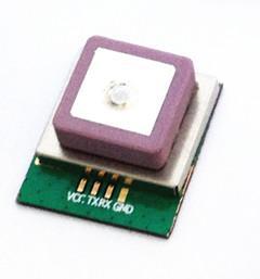 China DVR GPS antenna receiver gm2018U7 BLOX7020chip wholesale