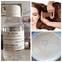 Buy cheap Low Viscosity Skin Care Oil Octyl Silicone Oil for Sunscreen from wholesalers