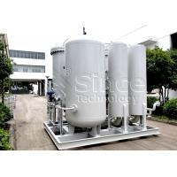 China Stable Performance High Pressure Oxygen Concentrator Used In Paper Making wholesale