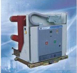 Buy cheap Vacuum Circuit Breaker from wholesalers
