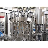 China Carton Package Beverage Pasteurized Coconut Juice  Milk Processing Plant wholesale