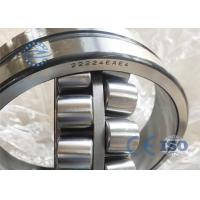 China 22205CA Spherical Roller Thrust Bearing Brand NTN SKF Z&H Size 25*52*18 wholesale