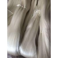 China Mulberry raw Silk yarn 20/22D 4A for Knitting and weaving from CHina wholesale