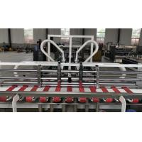 Buy cheap High Speed Automatic Folder Gluer For Corrugated Carton Box Making from wholesalers
