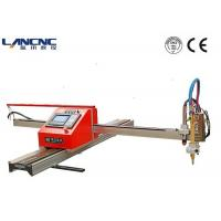 China Auto CAD Drawing Portable Cnc Cutting Machine Customized Cutting Torch wholesale