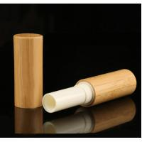 China 5ml Petg Bamboo Lip Balm Containers Screen Printing wholesale