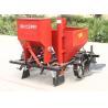 China Model 2CM Potatoe Cultivators wholesale