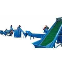 Buy cheap High Output Can And Bottle Recycling Machines , Automatic Bottle Recycling from wholesalers