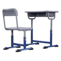 China Student Study Table And Chair Set Lifting 1.5mm Iron Aluminum Frame wholesale