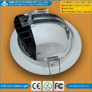 China 10W COB led downlight China led light led gimbal downlight for indoor used wholesale