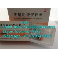 China 99.8% purity HCG Human Peptides Human Chorionic Gonadotropin HCG For Pregnancy Test wholesale
