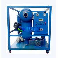 China 9000L/H Turbine Oil Filtration Machine with High Efficient Oil Dehydration & Oil Degassing System wholesale