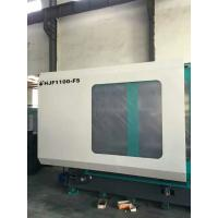 Buy cheap PP used chair injection molding machine , Plastic Injection Molding Machine , from wholesalers