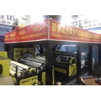 Buy cheap 1600mm High Speed Composite Bubble Film Unit from wholesalers