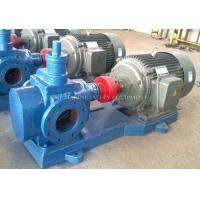 China high flow low head marine centrifugal water self-priming bilge pumps price wholesale