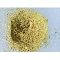 China Manufactory Supply Royal Jelly Powder wholesale