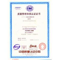NEWLEAD WIRE AND CABLE MAKING EQUIPMENTS GROUP CO.,LTD Certifications