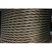 China QY160K XZMG 160 tons steel wire rope for automobile crane 24MM wholesale