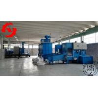 China Industrial Needle Punched Geotextile Production Line , Textile Making Machine wholesale
