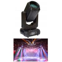 China Sharpy 9R 7R 260W 230W Beam Moving Head Stage Lights Disco Light For Wedding wholesale