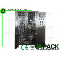 China Vertical Automatic Form Fill Seal Machines / Sachet Packing Machine wholesale