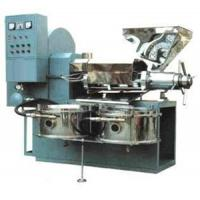 China What is soybean oil press machine Supplier