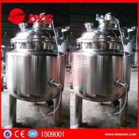 China Alcohol / Milk / Yoghurt / Beer Stainless Steel Mixing Tanks 1 Year Warranty wholesale