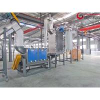 China Waste PET Bottle Washing Line , Pet Bottle Recycling Equipment 500-5000kg/H wholesale