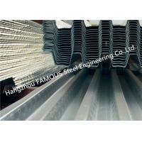 China 1.2mm Gauge Galvanized Steel Decking Formwork to Bottom of Concrete Slab on sale