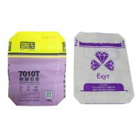 Buy cheap Breathable Polypropylene Bopp Laminated PP Woven Bags For Cement No leakage from wholesalers