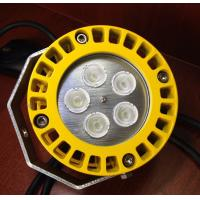 China Water proof warehouse Industrial LED Lights , 30w led loading dock lights wholesale
