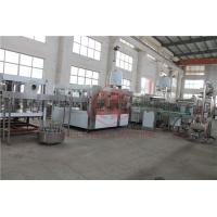 Buy cheap Online Cap Sterilizing tunnel Plastic Bottle Water Juice Filling Capping Machine from wholesalers