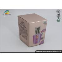 Buy cheap Cosmetic Beauty Magic Eye Gel Paste Paper Box Packaging Private Label from wholesalers