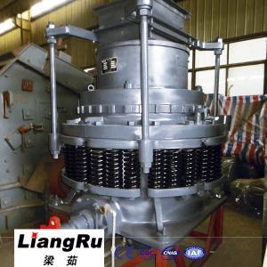 Buy cheap Minerals Stone Cone Crusher Machine , Large Crushing Ratio Construction Waste Crushe from wholesalers